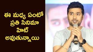 Rahul Ravindran Speech @U Turn Movie Success Meet