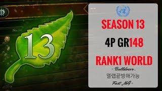 [Diablo 3] S13 GR148 4man Rank1 World