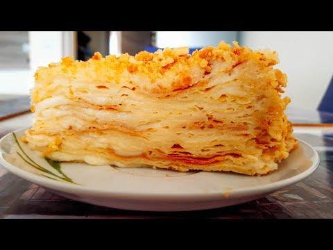 Как Приготовить Самый Вкусный Торт Наполеон с Заварным Кремом. Легко и Просто.
