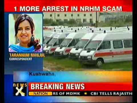 NRHM scam: BSP MLA Ram Prasad Jaiswal in CBI custody