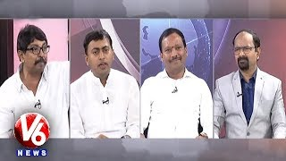 Special Discussion On CM KCR andamp; AP CM Jagan Meet | Good Morning Telangana