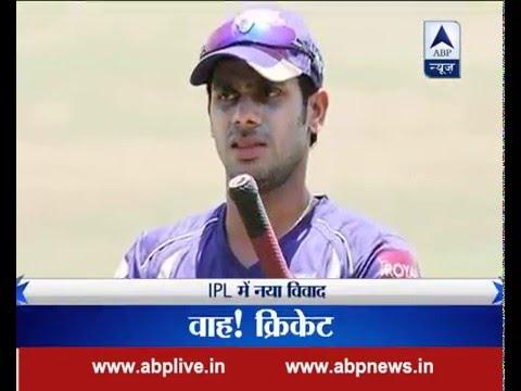IPL Controversy: Have Ashok Dinda and Manoj Tiwari betrayed their teams to help build Pune?