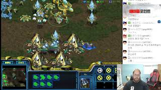 스타1 StarCraft Remastered 1:1 (FPVOD) Larva 임홍규 (P) vs FlaShGGre (Z) Heartbreak Ridge 단장의능선
