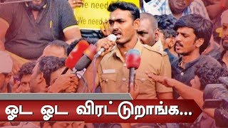 Jallikattu Protest: Police takes action against constable Mayazhagu