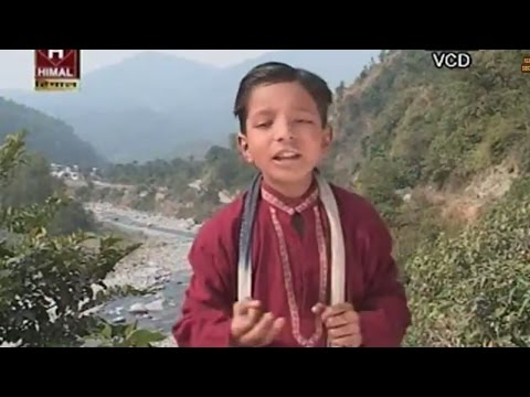 Hd मैंने पकड़ा कबूतरा ओ दाजु उड़ीगे छौ अक़सा    Kumaoni Songs 2014 New    Gaurab Bisht video