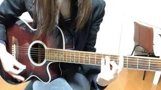 【毎日弾き語り125日目】Winter Hot Music/YUI【cover】