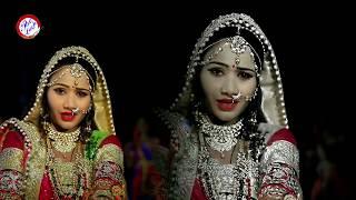 Ghoomar - घूमर : Rajsthani Full Video Song 2018 - राजस्थान की शान - नूतन गहलोत Exclusive Song