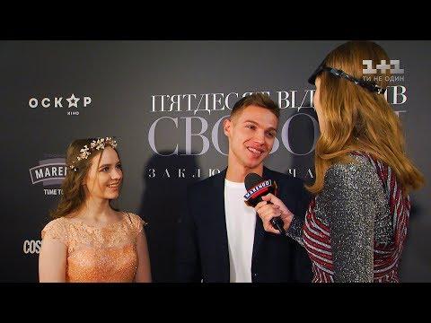 Ірина Кудашова і Олександр Петренко розповіли, як змінилося їх життя після виходу серіалу Школа
