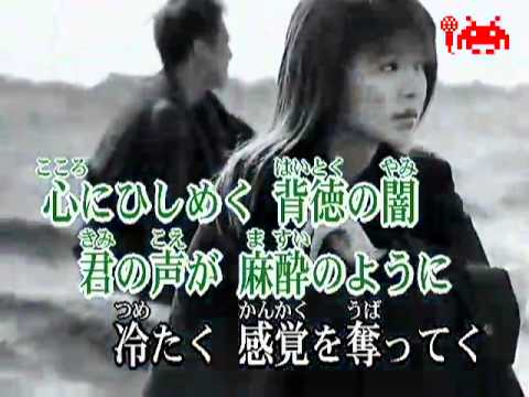 みんなのカラオケ   Ash Like Snow / the brilliant green...