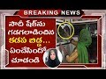 Saudi Courts Orders To Pay 18 Thousand Euros To Indian Maid | Maid In Saudi Wins Case Against Owner