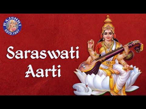 Om Jai Veene Vaali - Saraswati Aarti with Lyrics - Sanjeevani...