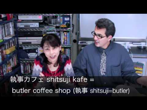 (JNEWS!) Japanese Butler Cafe (& ONLY IN JAPAN!)