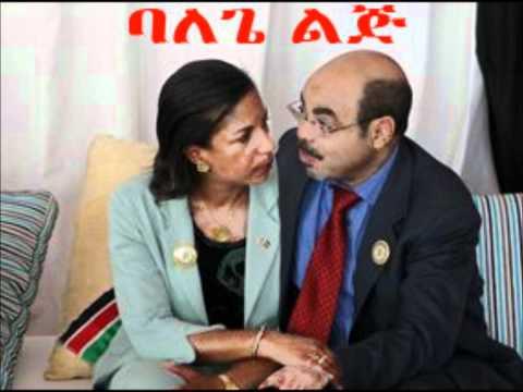 Meles Balegew.