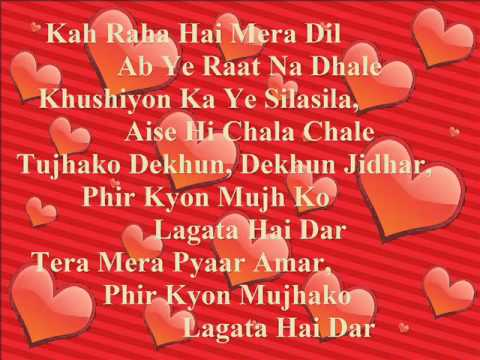 Tera Mera Pyaar Amar Fir Kyan Mujhko Lagta Hain Daar With Lyrics video