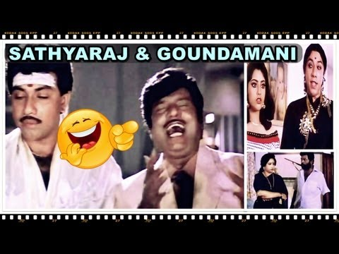 Best Comedy Collections Of Goundamani & Sathyaraj video