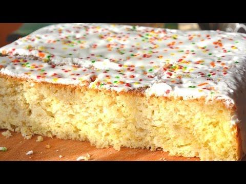 Ромовый пирог