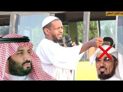 موثق أسباب سجن وإعتقال سلمان العودة / أقوى تعليق للداعية السوداني مزمل فقيري thumbnail