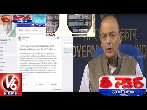 Arun Jaitley: Cuts in Fuel Prices Can Push India Into Debt Trap | Teenmaar News | V6 News