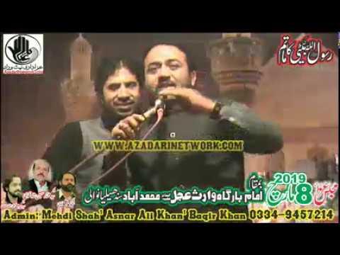 Allama Jaffar Jatoi || Majlis 8 March 2019 Sandhilianwali ||