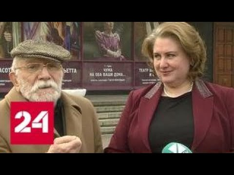 Роковая блондинка: от кого приходится защищаться народному артисту Армену Джигарханяну - Россия 24