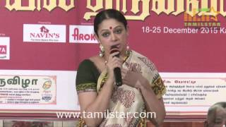 Chennaiyil Thiruvaiyaru Season 11 Press Meet