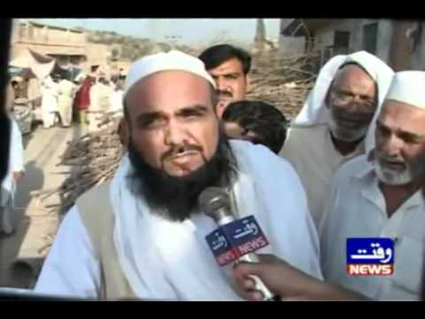 Think About This Video Nalain Pak (saww) Mojza in Chakwal (Pakistan) part 02/05