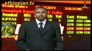 Ethiopian Business News in Amharic - Tuesday, April 30, 2013