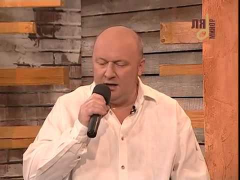 Василевский Дмитрий - Одинокий мужичок за пятьдесят