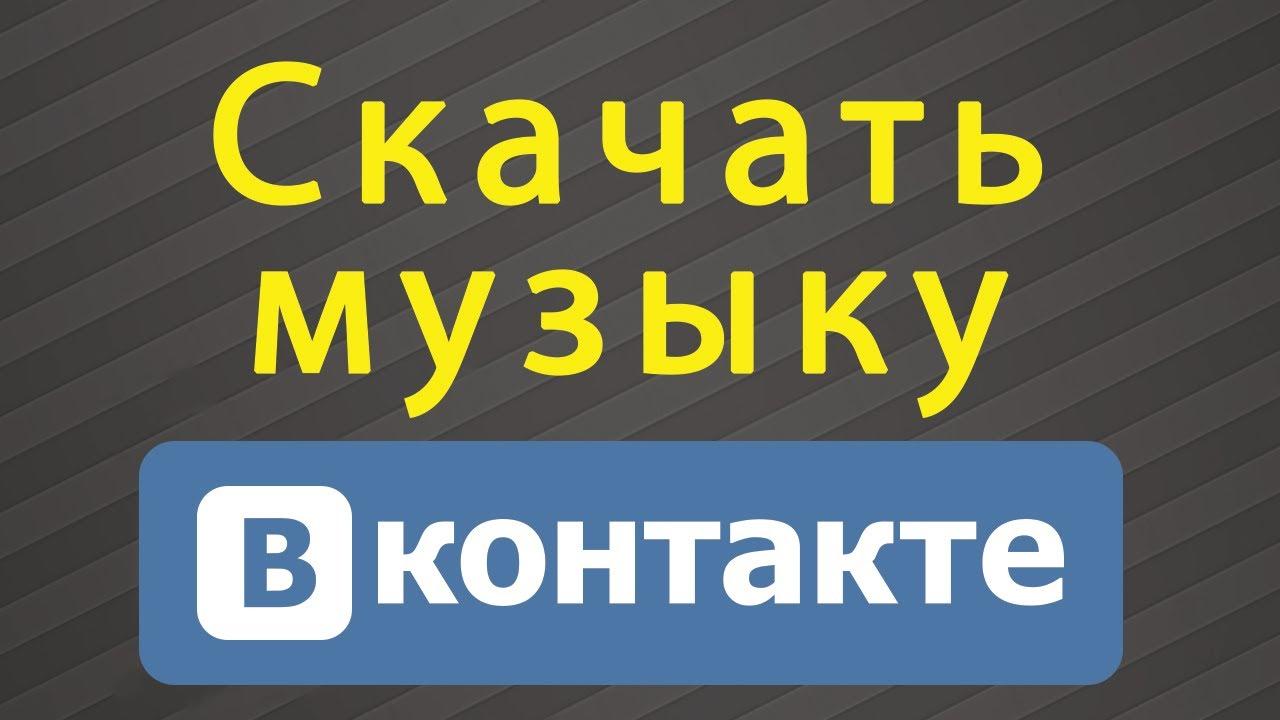 Русский шансон - блатняк - видео - скачать 3