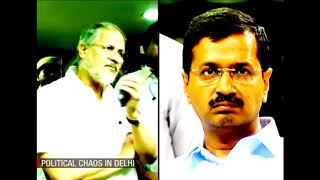 AAP Heaval | The Long Story