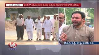 TS BJP Leaders Meet Governor Narasimhan, Seeks Crop Loss Compensation For Farmers