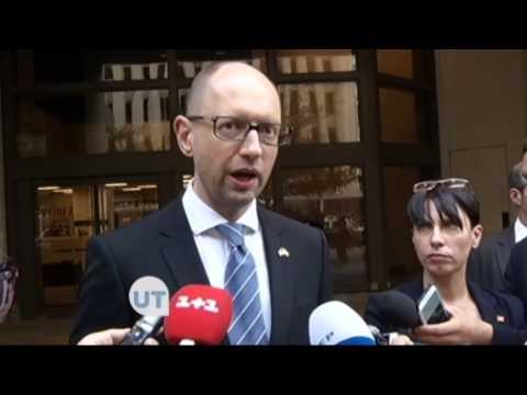 Ukraine IMF Bailout Talks: Ukraine optimistic about receiving next USD 17 bn trance