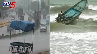 Extreme weather 2019-Cyclone In Bay of Bengal | TV5 news