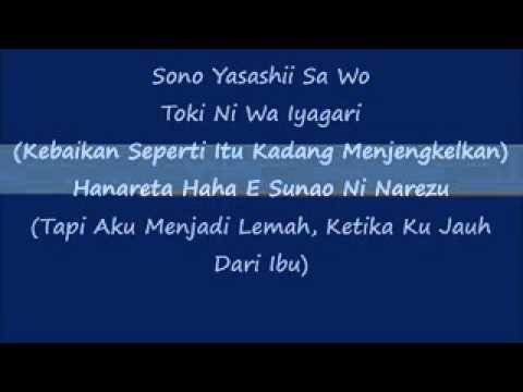 Kiroro  Mirae Malay Musics