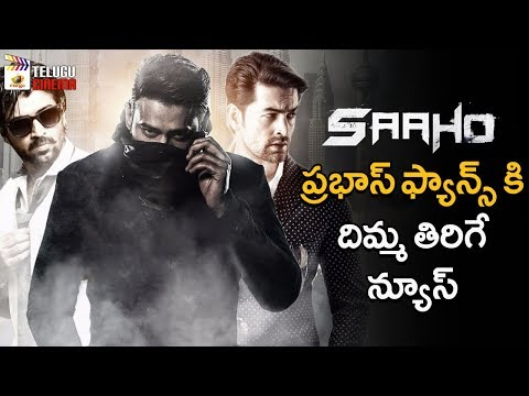 Saaho Movie RELEASE update | Prabhas | Shraddha Kapoor | Sujeeth | #Saaho | Mango Telugu Cinema