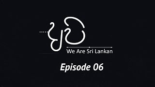 Api - We are Sri Lankan  | 2019-11-08