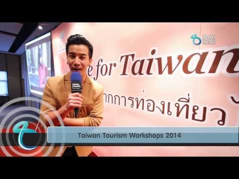 Travel report : Taiwan Tourism Workshops 2014