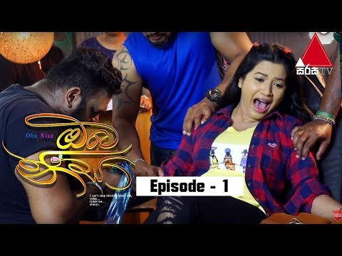 Oba Nisa - Episode 1 | 18th February 2019