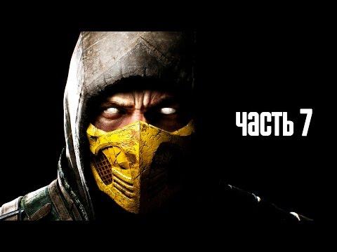 Прохождение Mortal Kombat X — Часть 7: Такеда Такахаши