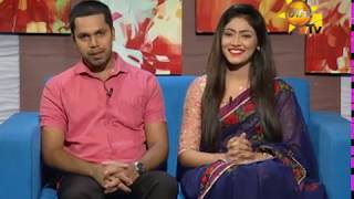 Hiru TV Morning Show EP 1424 | 2018-02-21