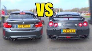 NISSAN GTR R35 vs BMW M2 vs 911 GT3 RS