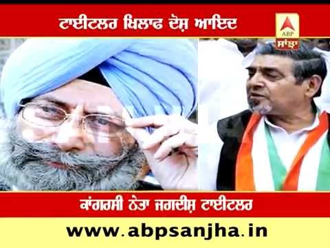 Charges framed against Jagdish Tytler