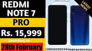 Redmi Note 7 Pro Price & Launch date in India | Spotted on TENNA | Redmi Note 7 vs Redmi Note 7 Pro.