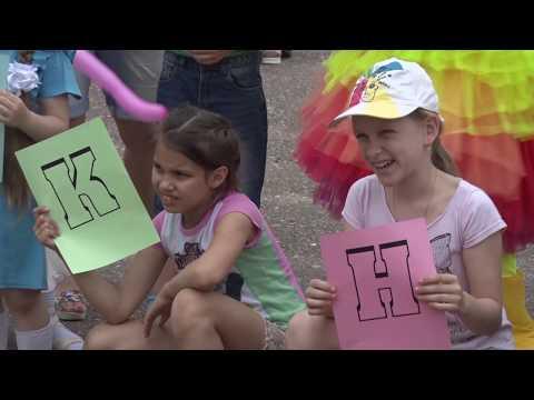 Десна-ТВ: День за днем от 06.06.2019