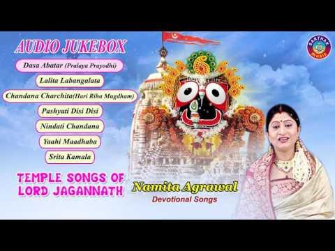 GITA GOVINDA by Jaydev  || Full Audio Songs Juke Box | Namita Agrawal