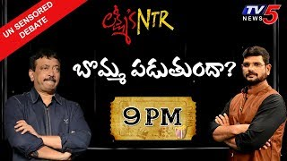 RGV Un'Sensored' Interview || TV5 Murthy on Laksmis NTR Release Issue || TV5 News