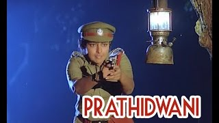 Prathidwani | SArada as Powerful Police Officer | In Forest Fight Scene