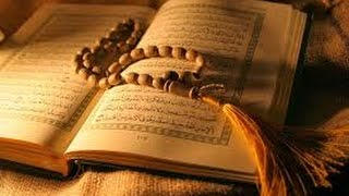 Doa Khatam Quran   Allahummarhamna Bil Quran