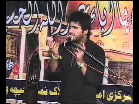 Aaja Asghar Ki By Syed Ahsan Raza In Markazi Imam Baargah Chichawatni Block 4 On 21 Ramzan 2011 video