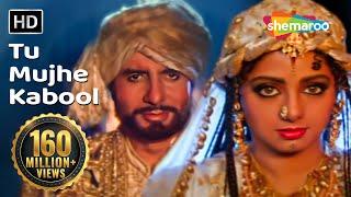 download lagu Tu Mujhe Kabool I - Amitabh Bachchan - Sridevi gratis